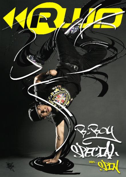 b-boy-spin-rwd-cover
