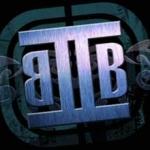 B2B: Born 2 Burn logo