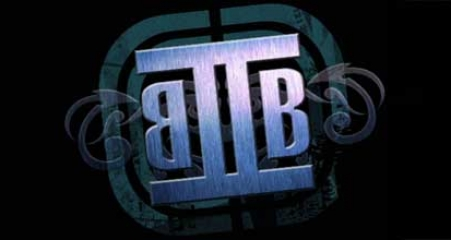 B2B: Born 2 Burn logo