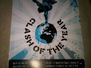 Street Dance 2 - Clash of the Year poster