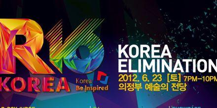 R16 Korea 2012 logo